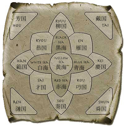 Map of the Twelve Kingdoms