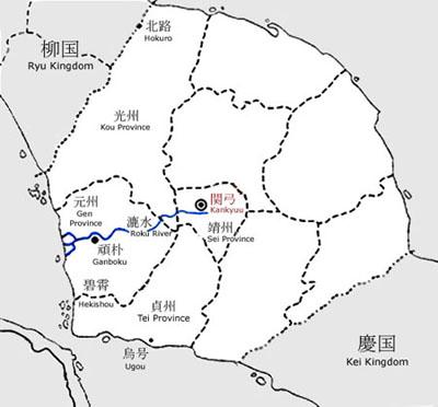 A Map of En